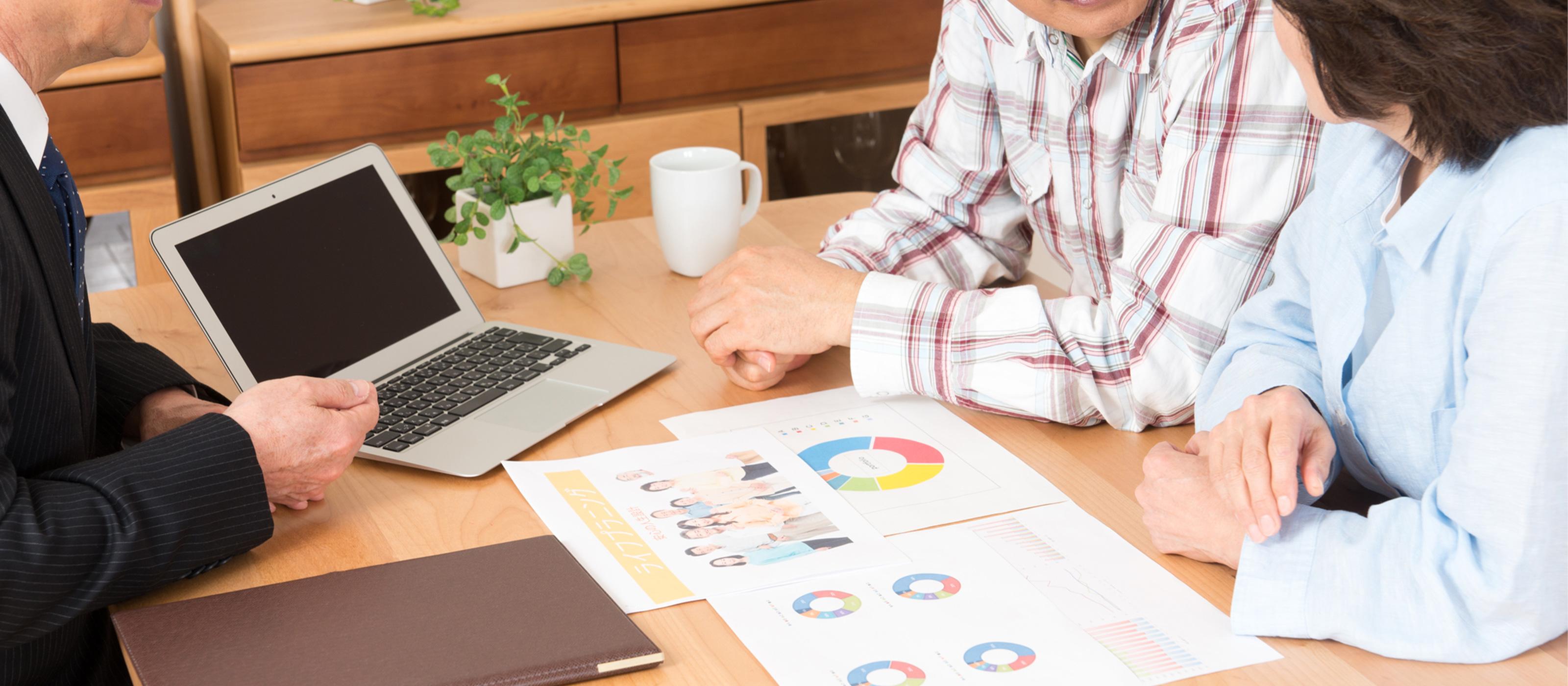 収支予測表・ご提案書作成サービス