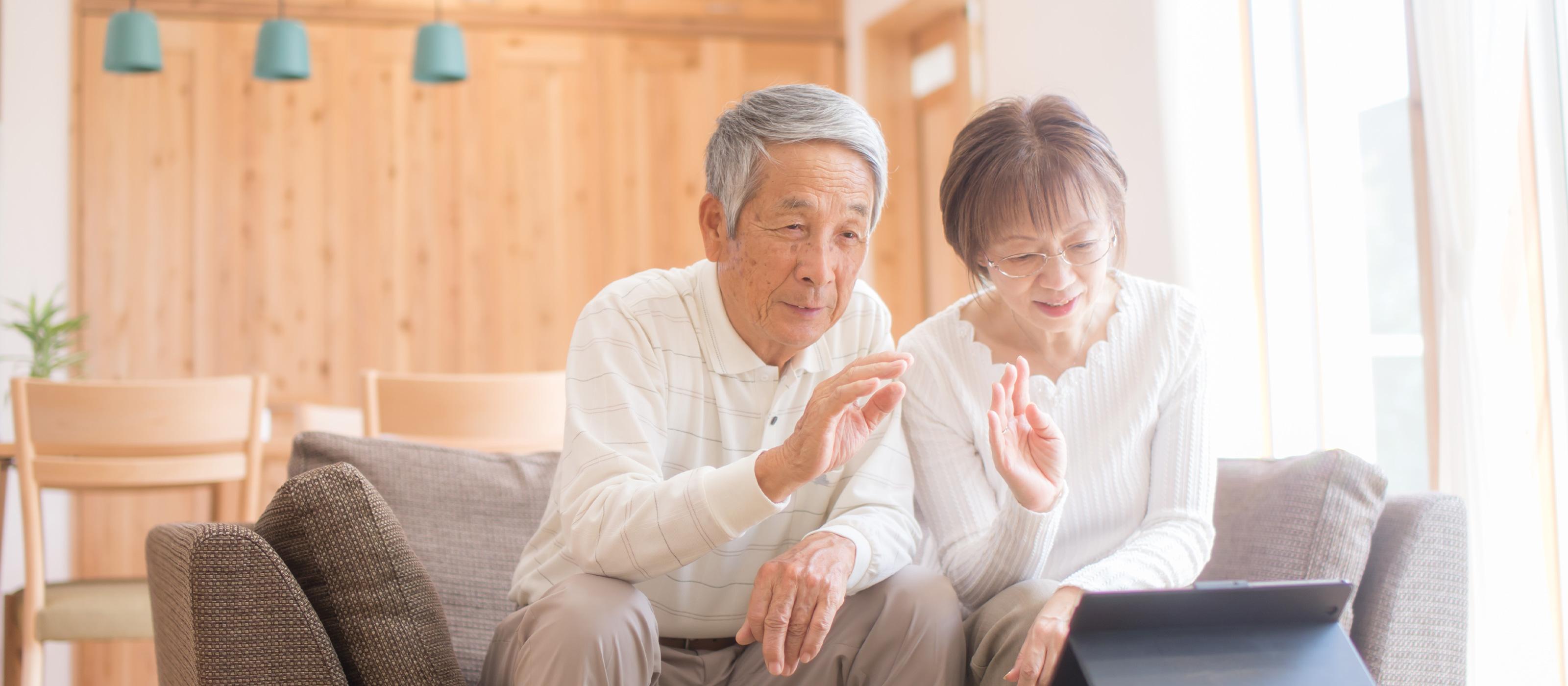 老後の資金をどうやりくりするか